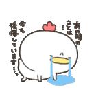 【愛が】ニワトリさん【欲しい】(個別スタンプ:14)