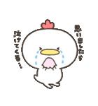 【愛が】ニワトリさん【欲しい】(個別スタンプ:15)