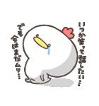 【愛が】ニワトリさん【欲しい】(個別スタンプ:16)
