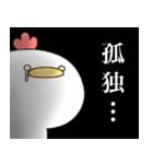【愛が】ニワトリさん【欲しい】(個別スタンプ:17)