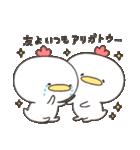 【愛が】ニワトリさん【欲しい】(個別スタンプ:18)