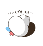 【愛が】ニワトリさん【欲しい】(個別スタンプ:19)