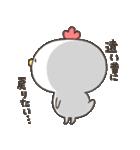 【愛が】ニワトリさん【欲しい】(個別スタンプ:20)