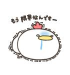 【愛が】ニワトリさん【欲しい】(個別スタンプ:21)