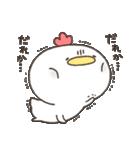 【愛が】ニワトリさん【欲しい】(個別スタンプ:22)