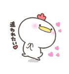 【愛が】ニワトリさん【欲しい】(個別スタンプ:25)