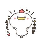【愛が】ニワトリさん【欲しい】(個別スタンプ:29)