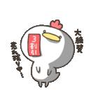 【愛が】ニワトリさん【欲しい】(個別スタンプ:30)