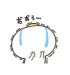 【愛が】ニワトリさん【欲しい】(個別スタンプ:31)