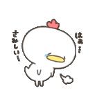 【愛が】ニワトリさん【欲しい】(個別スタンプ:32)