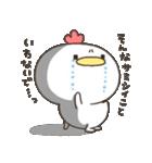 【愛が】ニワトリさん【欲しい】(個別スタンプ:34)