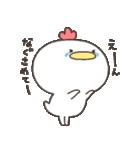 【愛が】ニワトリさん【欲しい】(個別スタンプ:35)
