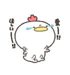 【愛が】ニワトリさん【欲しい】(個別スタンプ:36)