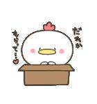 【愛が】ニワトリさん【欲しい】(個別スタンプ:37)