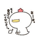 【愛が】ニワトリさん【欲しい】(個別スタンプ:38)