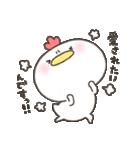 【愛が】ニワトリさん【欲しい】(個別スタンプ:39)