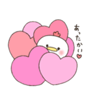【愛が】ニワトリさん【欲しい】(個別スタンプ:40)