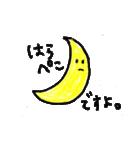 月と太陽 トキドキうさぎ(個別スタンプ:04)