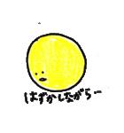 月と太陽 トキドキうさぎ(個別スタンプ:05)