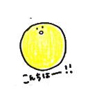月と太陽 トキドキうさぎ(個別スタンプ:14)