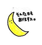 月と太陽 トキドキうさぎ(個別スタンプ:15)