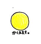 月と太陽 トキドキうさぎ(個別スタンプ:16)