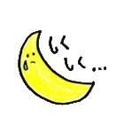 月と太陽 トキドキうさぎ(個別スタンプ:18)