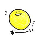 月と太陽 トキドキうさぎ(個別スタンプ:25)