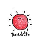 月と太陽 トキドキうさぎ(個別スタンプ:32)