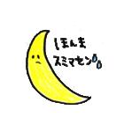 月と太陽 トキドキうさぎ(個別スタンプ:34)