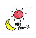 月と太陽 トキドキうさぎ(個別スタンプ:40)