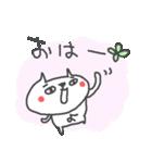<よ>のつく名前基本セット「Yo」 cute cat(個別スタンプ:02)