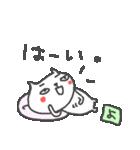 <よ>のつく名前基本セット「Yo」 cute cat(個別スタンプ:03)