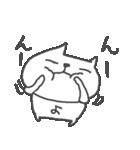<よ>のつく名前基本セット「Yo」 cute cat(個別スタンプ:05)