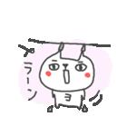 <よ>のつく名前基本セット「Yo」 cute cat(個別スタンプ:06)