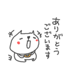 <よ>のつく名前基本セット「Yo」 cute cat(個別スタンプ:07)