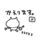 <よ>のつく名前基本セット「Yo」 cute cat(個別スタンプ:08)
