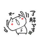 <よ>のつく名前基本セット「Yo」 cute cat(個別スタンプ:10)