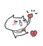 <よ>のつく名前基本セット「Yo」 cute cat(個別スタンプ:11)