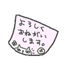 <よ>のつく名前基本セット「Yo」 cute cat(個別スタンプ:12)