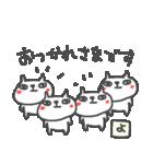 <よ>のつく名前基本セット「Yo」 cute cat(個別スタンプ:13)