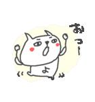 <よ>のつく名前基本セット「Yo」 cute cat(個別スタンプ:14)