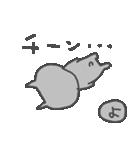 <よ>のつく名前基本セット「Yo」 cute cat(個別スタンプ:15)