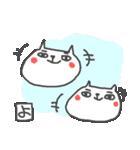 <よ>のつく名前基本セット「Yo」 cute cat(個別スタンプ:16)