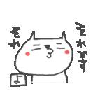 <よ>のつく名前基本セット「Yo」 cute cat(個別スタンプ:18)