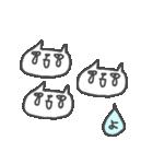 <よ>のつく名前基本セット「Yo」 cute cat(個別スタンプ:22)