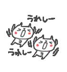 <よ>のつく名前基本セット「Yo」 cute cat(個別スタンプ:25)