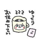 <よ>のつく名前基本セット「Yo」 cute cat(個別スタンプ:30)