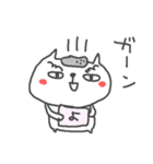 <よ>のつく名前基本セット「Yo」 cute cat(個別スタンプ:31)