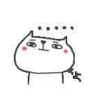 <よ>のつく名前基本セット「Yo」 cute cat(個別スタンプ:32)